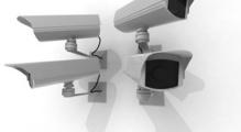 Home Tech Concept - Caméras